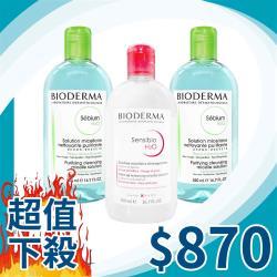 BIODERMA 完全卸妝3瓶組(舒敏高效潔膚液 500ml+平衡控油潔膚液 500mlx2)