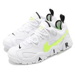 Nike 休閒鞋 Air Barrage Low 運動 男鞋 經典款 復古 舒適 球鞋 穿搭 白 黃 CN0060100 [ACS 跨運動]