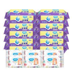 奈森克林水滴將純水柔濕巾90抽x20包+夢幻人魚純水柔濕巾30抽(附蓋)X6包