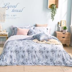 DUYAN竹漾-60支天絲雙人加大四件式舖棉兩用被床包組-暮晨雨葉