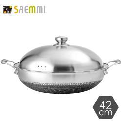 Saemmi-316不鏽鋼蜂巢鍋-42CM