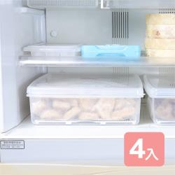 真心良品 艾樂扁型保鮮盒6.5L-4入組