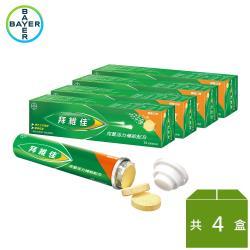 拜維佳維他命B群發泡錠(柳橙口味) 15錠x4盒