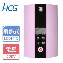 HCG和成瞬間電能熱水器E7166P-花樣粉