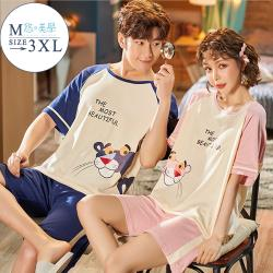 【悠美學】精梳棉短袖男女居家服套裝-卡通動物(M-2XL)