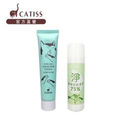 Catiss愷締思 防護保濕組-貓薄荷乾洗手+白茉貓水潤護甲護手霜