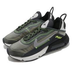Nike 休閒鞋 Air Max 2090 SE 運動 男鞋 海外限定 氣墊 舒適 避震 反光 球鞋 黑 綠 CW8336001 [ACS 跨運動]