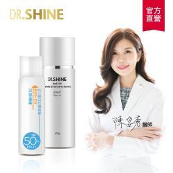 【DR.SHINE】抗UV防曬靚白噴霧(SPF+ PA+++)60ml