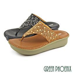 GREEN PHOENIX 超輕量閃耀珠珠全真皮鬆糕厚底氣墊夾腳拖鞋U53-20704