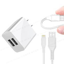 HANG C14 雙USB雙孔2.1A快速充電器+MyStyle國際UL認證 SR超耐折for Lightning充電線(粗線快充版)-白色組