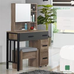 【Hampton 漢汀堡】特雷潔灰橡色2.6尺鏡台桌椅組