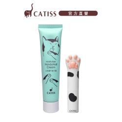 Catiss愷締思 貓掌護唇護手組- 乳牛純淨水潤