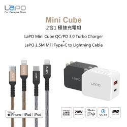 LaPO 2合1 PD/QC3.0 USB極速充電組(快充USB充電器+MFI認證C to Lightning傳輸線 線長1.5M)