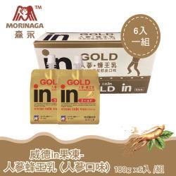 【台灣森永】森永威德in清涼果凍(人蔘口味)-180g x6入