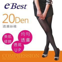 【貝絲特】透膚耐勾絲襪20丹 12雙/組(單一尺寸 三色任選)