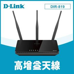 D-Link友訊 DIR-819 AC750雙頻無線路由器