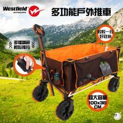 [Westfield] 多功能戶外推車(戶外露營野餐/可折疊/超大容量)
