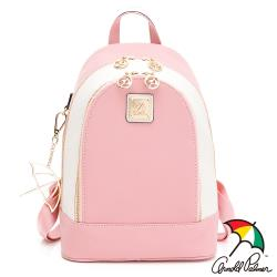 Arnold Palmer- 後背包 撞色後背包系列-粉紅色