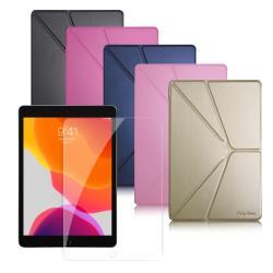CityBoss for iPad 10.2吋 2019/2020版 浪漫晶彩可立皮套+鋼化玻璃保護貼 組合