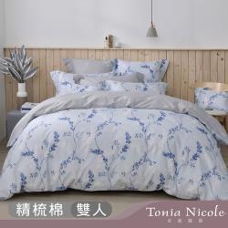 【Tonia Nicole 東妮寢飾】馬爾他之夏環保印染100%精梳棉兩用被床包組(雙人)