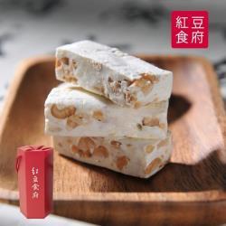 [紅豆食府]團圓花生牛軋糖(150gx四盒)