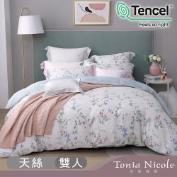 【Tonia Nicole 東妮寢飾】西西里果園環保印染100%萊賽爾天絲被套床包組(雙人)
