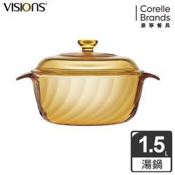 美國康寧 Trianon 晶炫透明鍋-1.5L