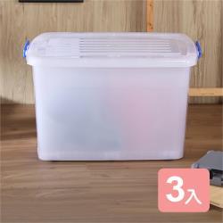 真心良品  KEYWAY可儲水/強固型滑輪整理箱137L-3入組