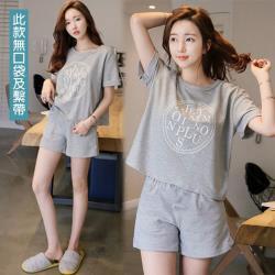 【韓國K.W.】(預購)字母休閒輕鬆時尚居家套裝褲