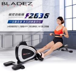 BLADEZ FITNESS REALITY 磁控划船機 F2636