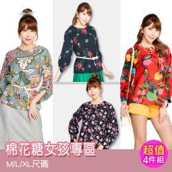 【A1 Darin】日本專櫃麻織感100%長纖棉上衣(四件組)-庫送
