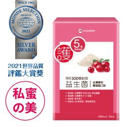 UDR專利SOD蔓越莓益生菌EX  團購組15盒