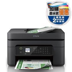 【EPSON】WF-2831 四合一WiFi傳真複合機 【贈麥當勞漢堡餐兌換序號:次月中發送】