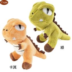 恐龍暴龍絨毛娃娃玩偶禮物吊飾掛飾鑰匙圈11公分 111939/111934【卡通小物】