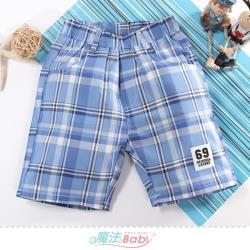 魔法Baby 男童裝 夏季清涼舒適格子短褲~k51565