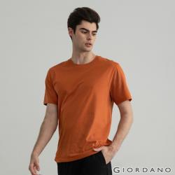 (任)GIORDANO 男裝素色修身圓領短袖T恤-91 棕