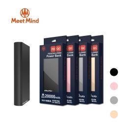 Meet Mind PDQC203-25000 18W 快充行動電源