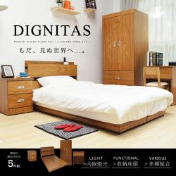 【H&D】DIGNITAS狄尼塔斯3.5尺房間組-5件式-床頭+床底+床頭櫃+衣櫃+2尺化妝台-2色(不含床墊)