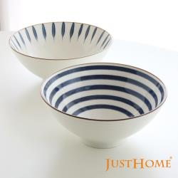 Just Home藍黛陶瓷8吋拉麵碗/可微波餐具/幾何線條圖案(2件組)