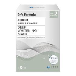 任-《台塑生醫》Dr's Formula雌馬酚深度美白面膜(5片/盒)