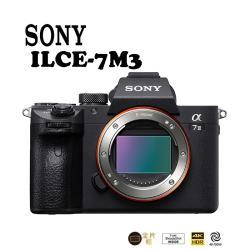 SONY ILCE-7M3 α數位單眼相機 - Taiwan公司貨