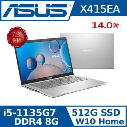 ASUS 華碩 X415EA-0061S1135G7 14吋 (i5-1135G7/8G/512G SSD/W10 HOME) 11代窄邊框筆電
