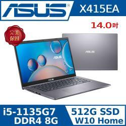 ASUS 華碩 X415EA-0071G1135G7 14吋 (i5-1135G7/8G/512G SSD/W10 HOME) 11代窄邊框筆電