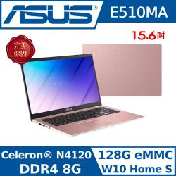 ASUS 華碩 E510MA-0131PN4120 15.6吋 (N4120/8G/128G/W10 HOME S) 輕薄窄邊框筆電