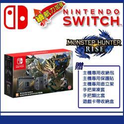 【Nintendo 任天堂】Switch魔物獵人主機(含遊戲)+【六好禮】周邊大全配