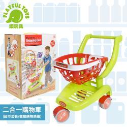 Playful Toys 頑玩具 二合一購物車 17003(扮家家酒 超市推車 廚房玩具 蔬菜水果 仿真套裝)