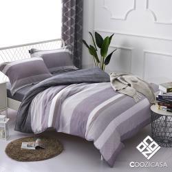 COOZICASA都市密碼 單人吸濕排汗天絲兩用被床包四件組