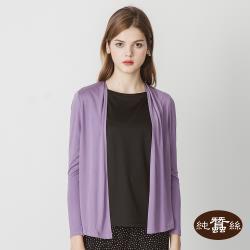 【岱妮蠶絲】純蠶絲28針145g造型領罩衫-霧紫(SWK2A601)