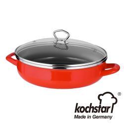 《德國Kochstar》Primus系列28cm琺瑯雙耳平底鍋 紅