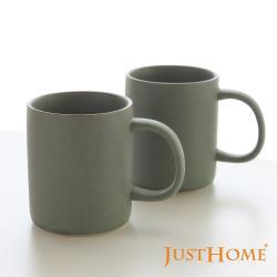 Just Home自然風格柴燒馬克杯280ml(2入組)